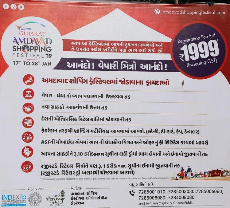Amdavad Shopping Festival 2019